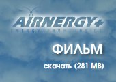 AIRNERGY film